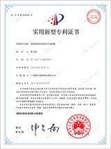 21-safe electrothermal film with high electrothermal conversion rate