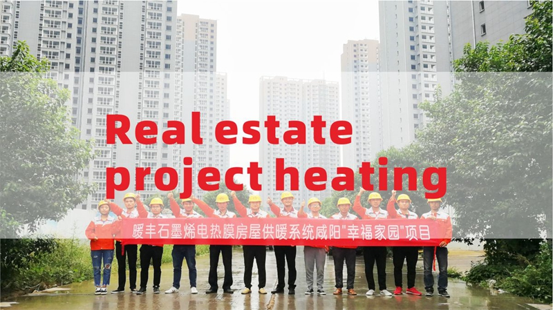 Real estate project heating