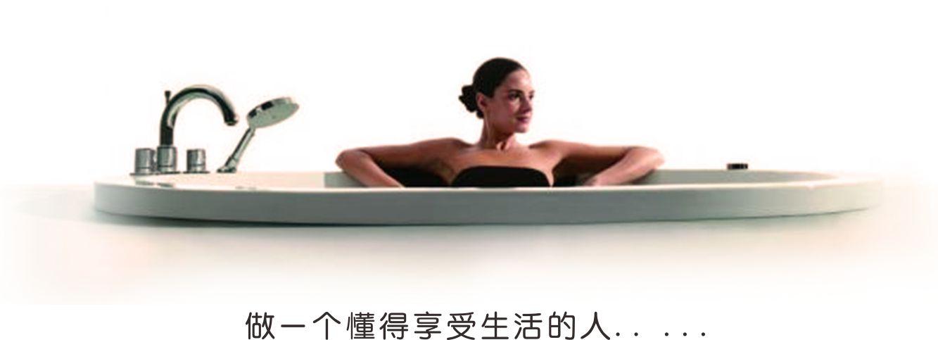远红外线卫浴暖宝|远红外电暖器系列-黑龙江恒峰g22ag旗舰厅网站电热科技有限公司