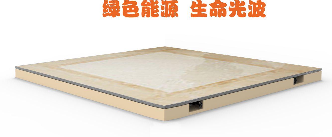 定制发热地砖木地板系列|定制发热地砖木地板系列-黑龙江恒峰g22ag旗舰厅网站电热科技有限公司