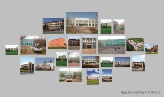 新疆喀什69所维吾尔族学校