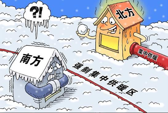 南北方冬天供暖情况