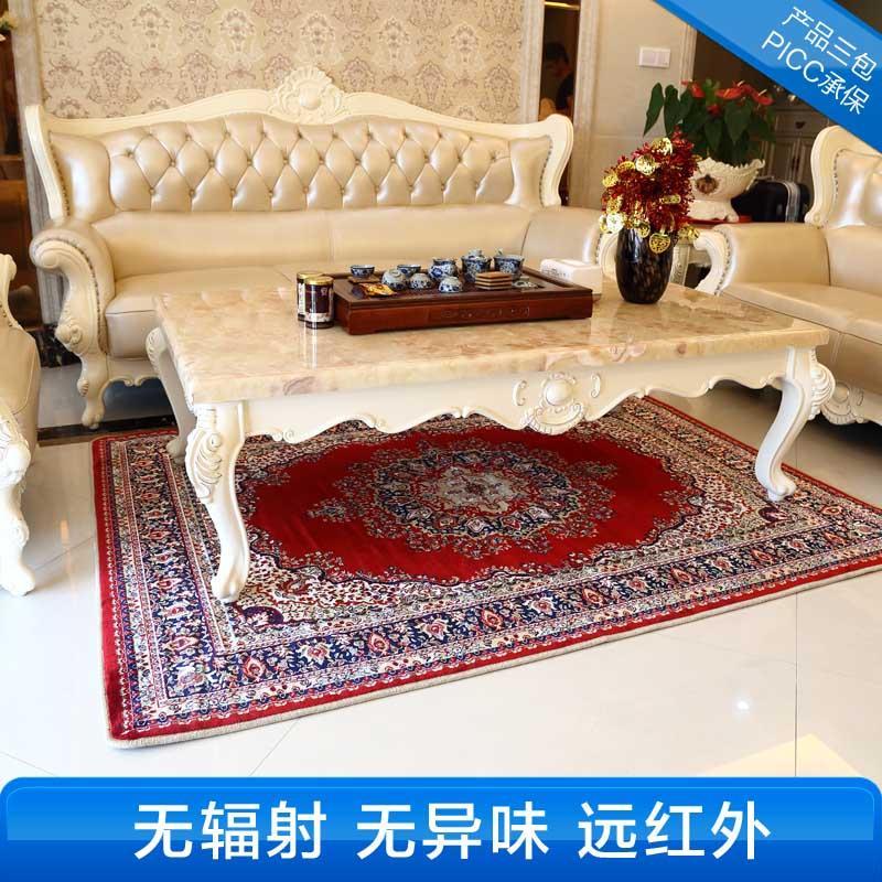 祥云电热地毯