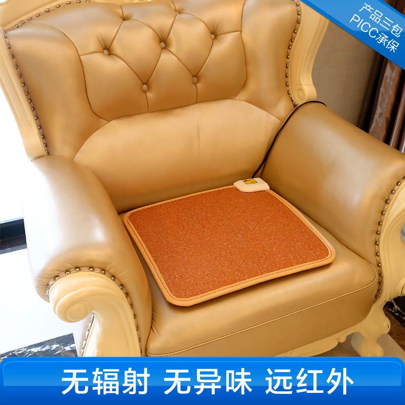 远红外线电热坐垫450x450