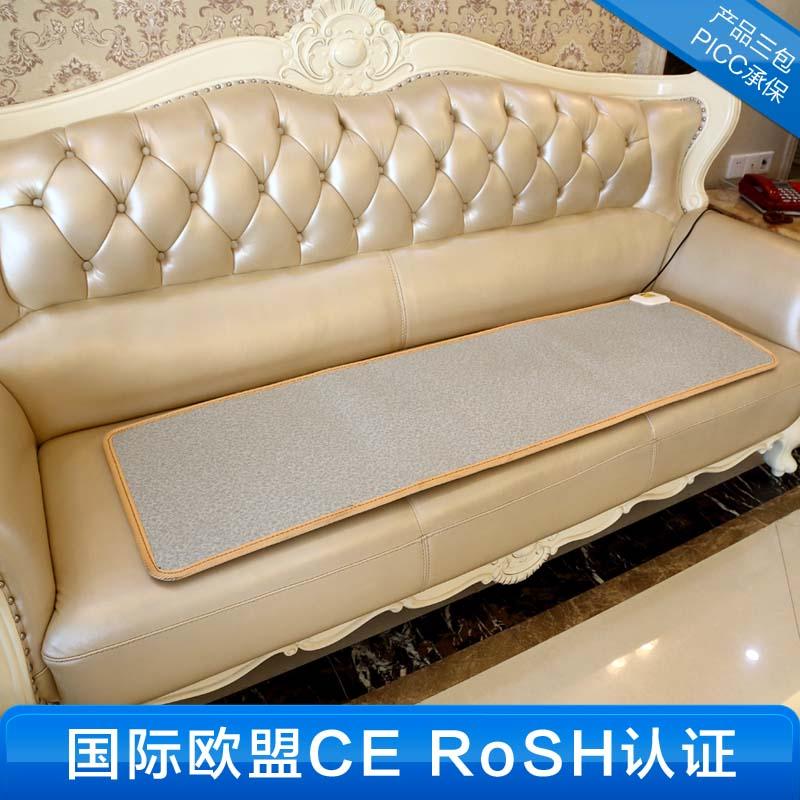 电热坐垫效果图