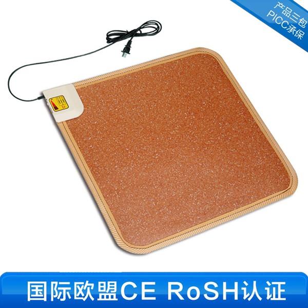 零电磁电热地暖垫450x450