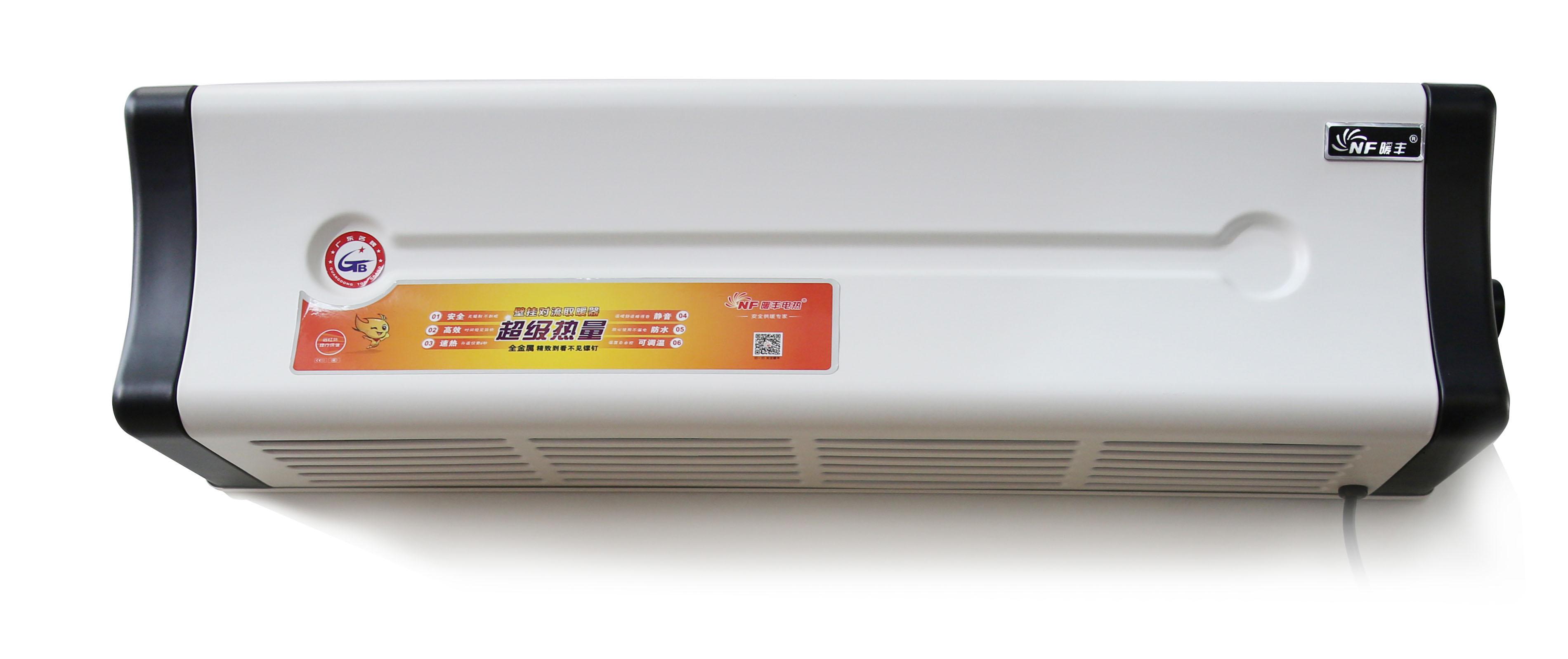 对流电暖器