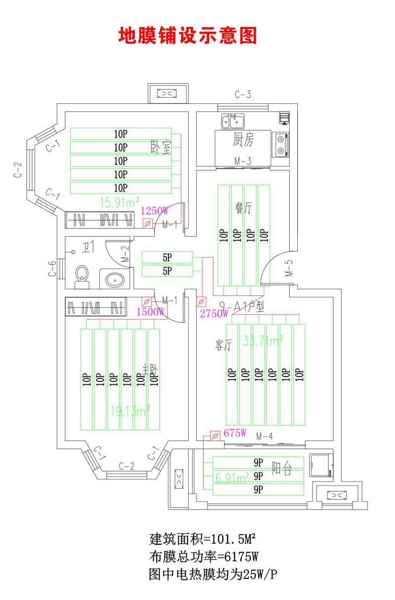 电路 电路图 电子 户型 户型图 平面图 原理图 800_1215 竖版 竖屏