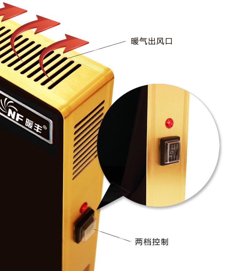 远红外线光暖电暖器|远红外电暖器系列-黑龙江恒峰g22ag旗舰厅网站电热科技有限公司