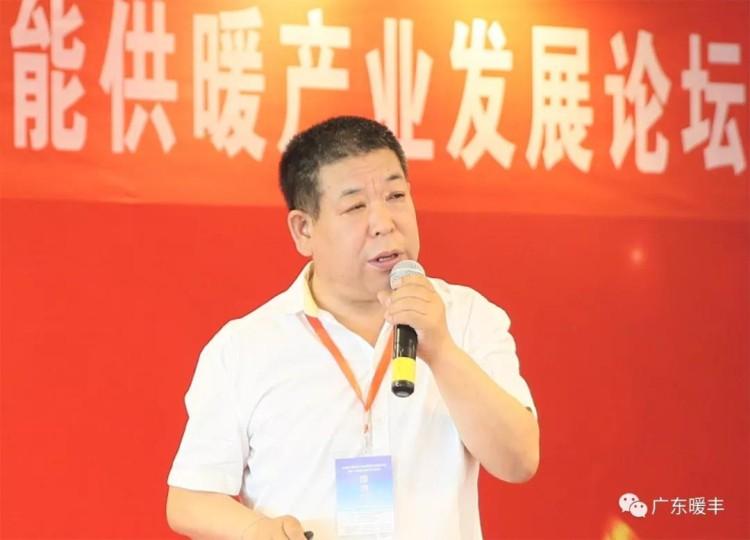 广东暖丰电热董事长贾玉秋先生