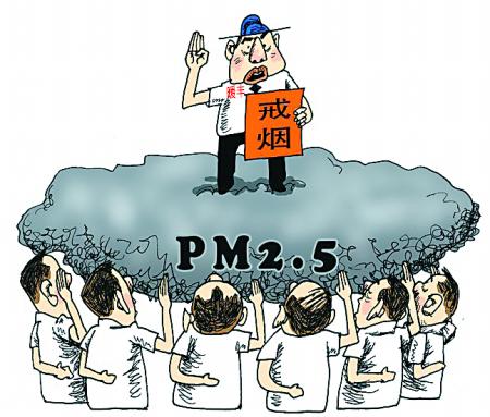 低碳环保消灭PM2.5用智能电地暖