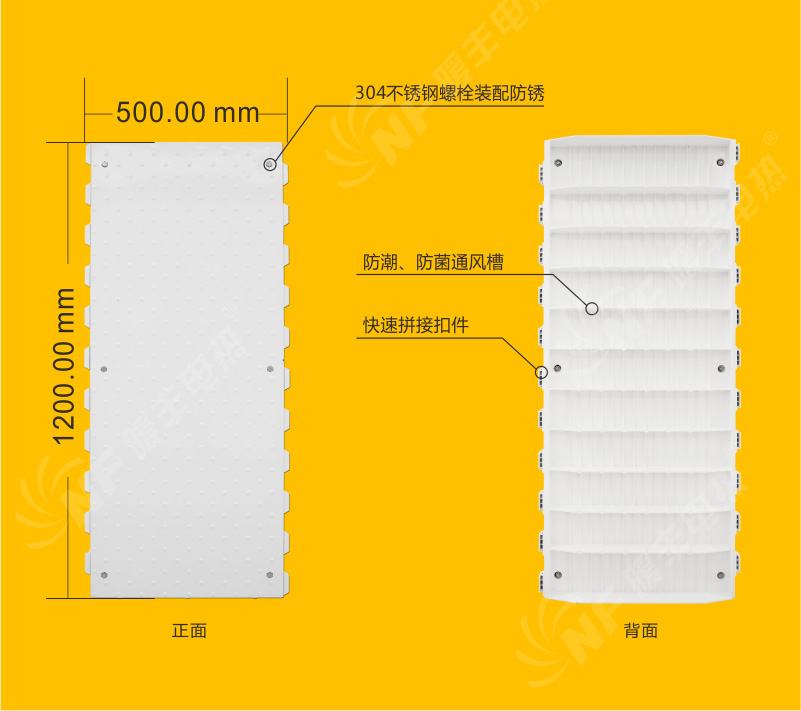 304不锈钢保温板