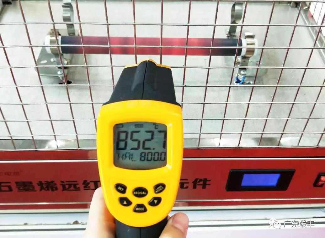 陶瓷发热体温度测试