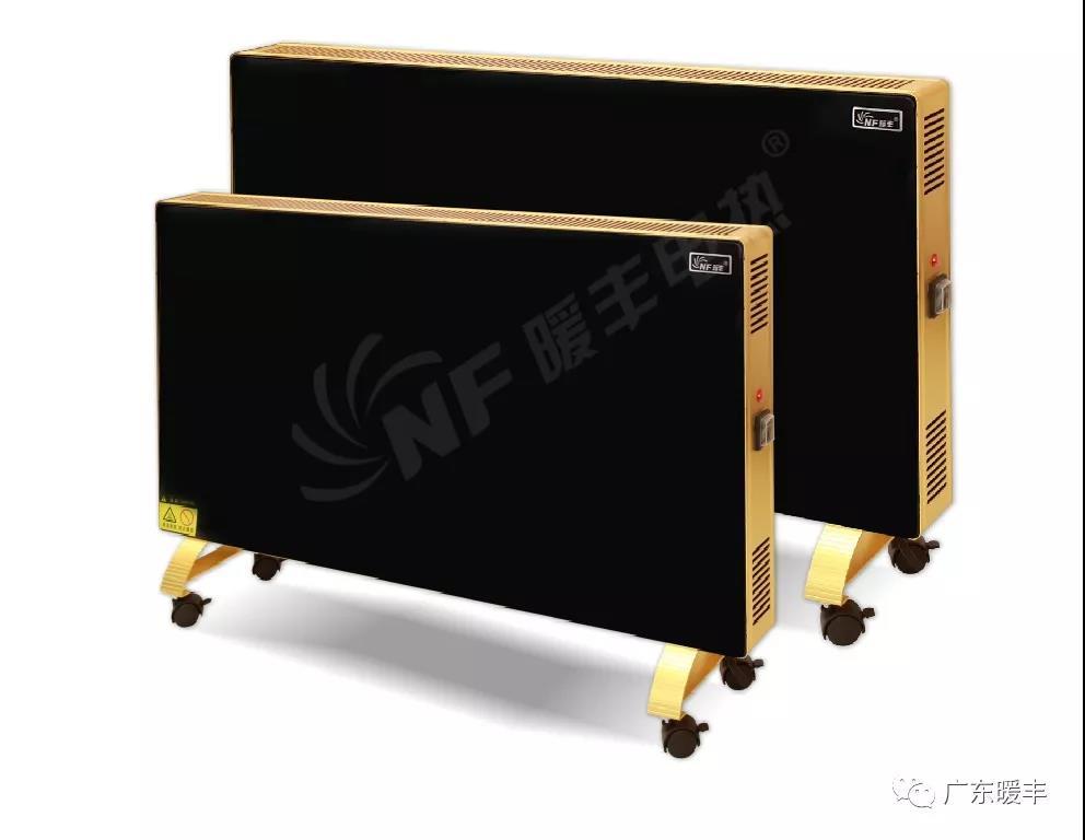 高温陶瓷发热体应用电暖器