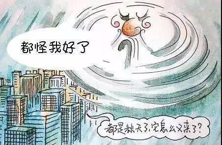 """广东佛山发布台风黄色预警!风王""""山竹""""明天杀到!最大12级阵风 大暴雨"""