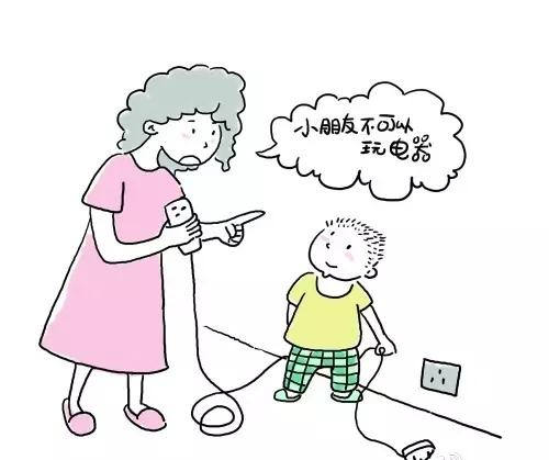 暖丰电热提示儿童防触电