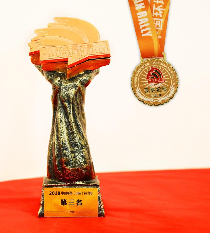 2018中国环塔(国际)拉力赛 第三名