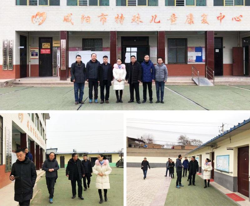 咸阳市特殊儿童康复中心