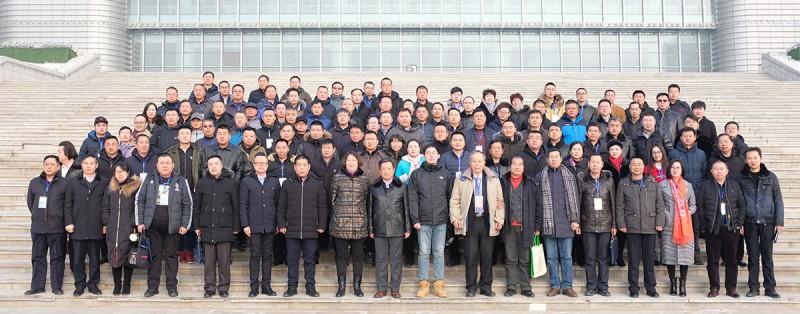 2018新疆城镇供热协会会员代表大会暨新疆清洁供暖高峰论坛