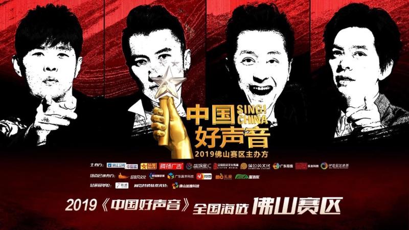 暖丰电热助力中国好声音