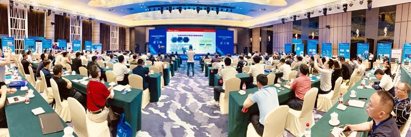 2019中国石墨烯产业高质量发展论坛
