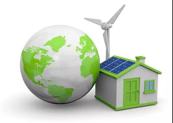 建筑节能绿色环保家