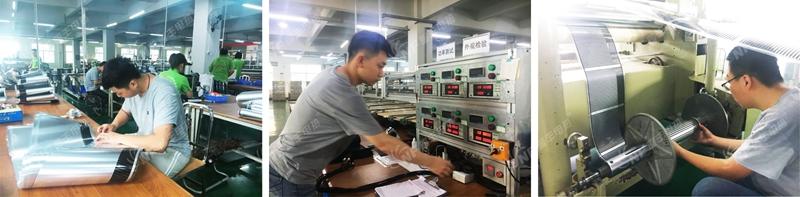 电热膜生产线实操培训