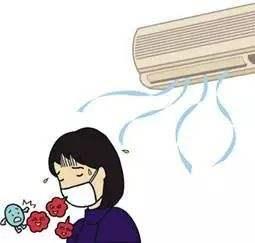 空调带来的危害