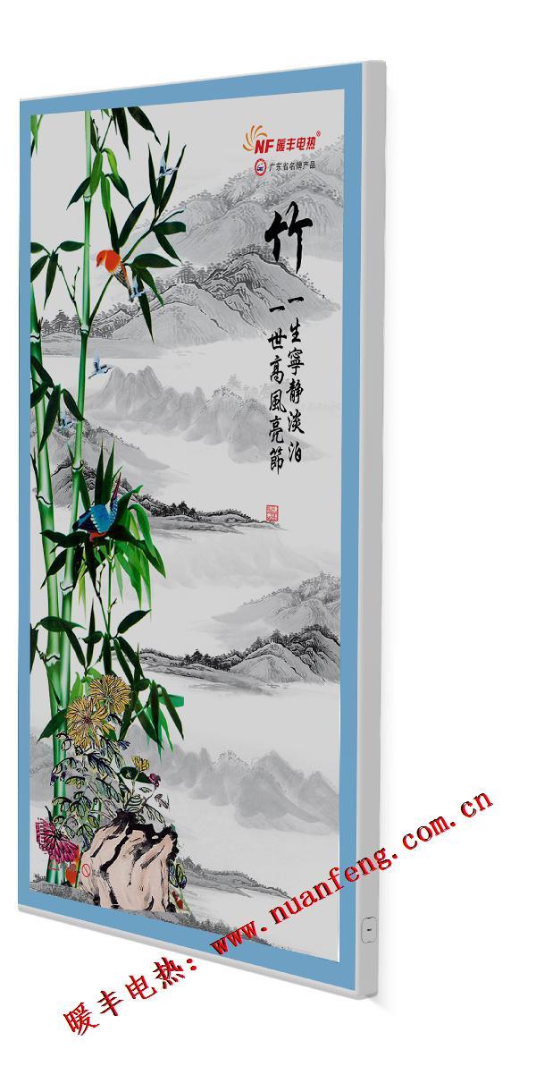 黑龙江大庆电热膜地暖厂家,电热膜地暖,创造的不仅仅是温暖,更是健康