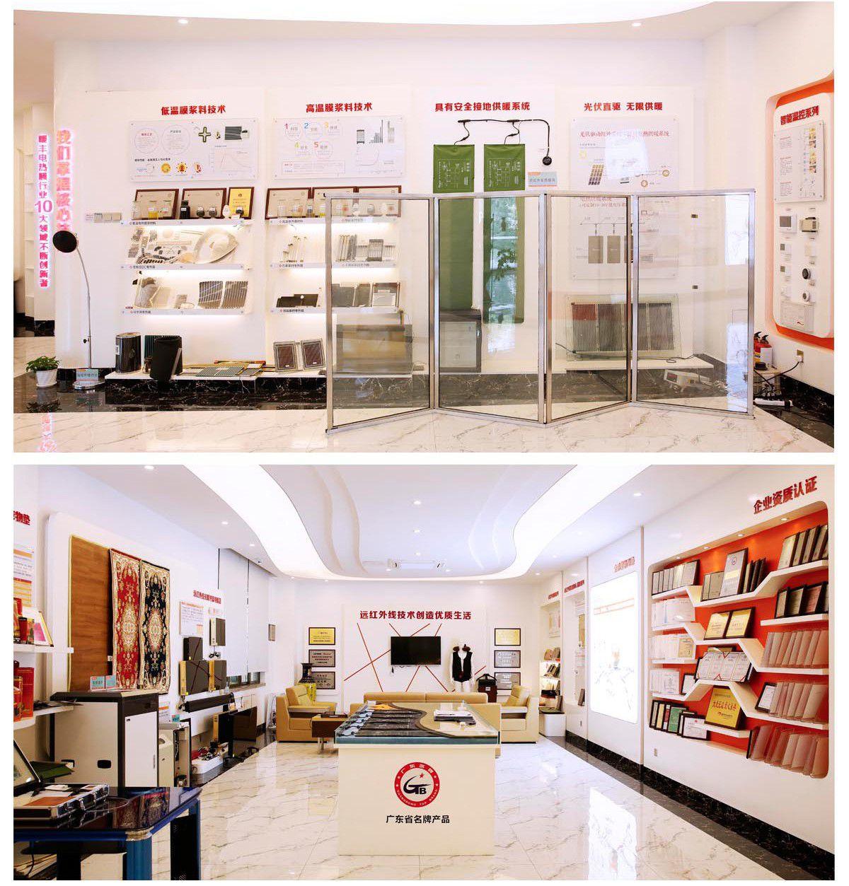 电热膜产品展厅